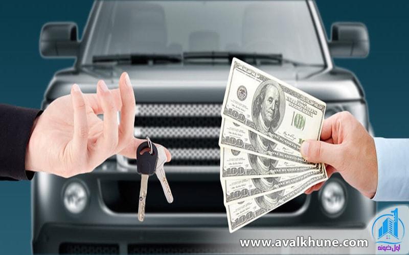 در خرید خانه یا ماشین اول به اینها فکر کنید