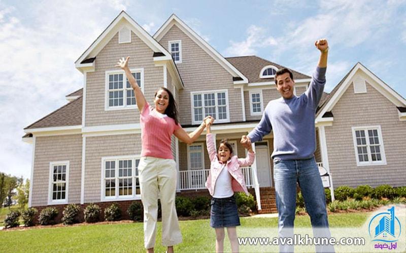 اول خرید خانه یا ماشین؟