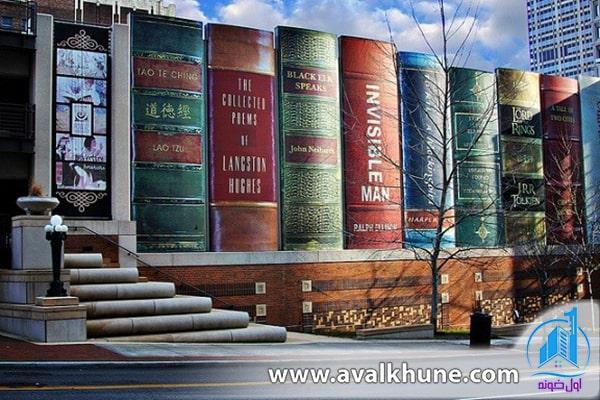 کتابخانه کانزاس سیتی؛ ایالت میسوری در آمریکا