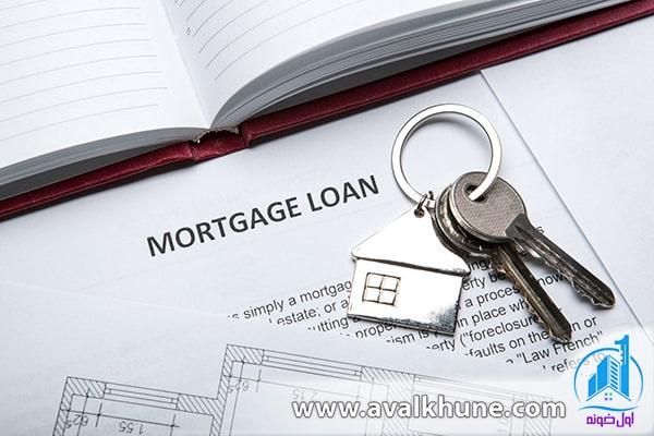 مدارک مورد نیاز برای اخذ وام مسکن بانک ملت