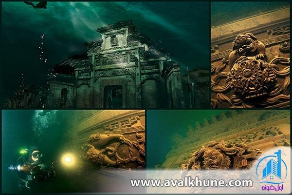 شهر زیردریایی؛ شی چنگ؛ چین