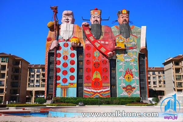 معماری هتل تیان زی