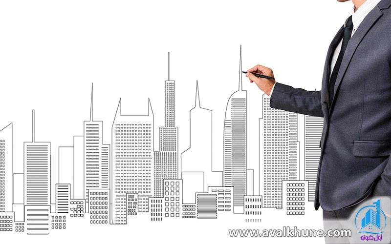 مشاور حرفه ای در زمینه املاک