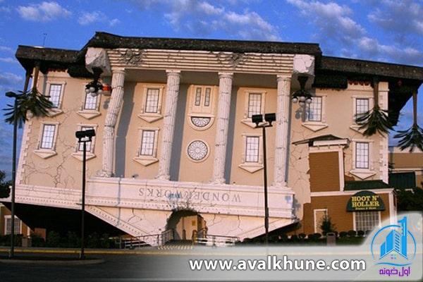 خانهای با دنیای وارونه؛ تنسی، آمریکا