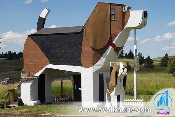 خانهای به شکل سگ