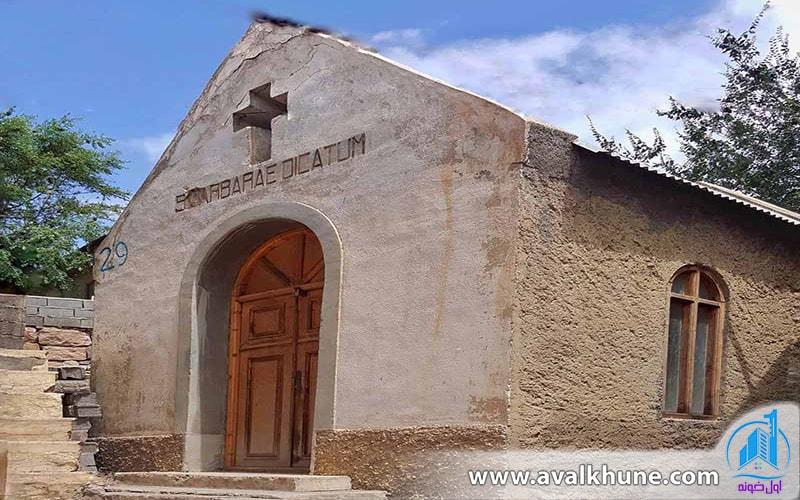 کوچکترین کلیسای جهان در شهر سوادکوه
