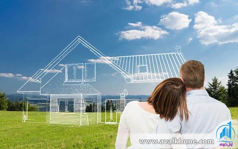 نیاز شما خرید خانه است یا خرید ماشین