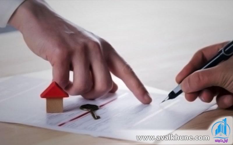 تعهدات مربوط به حق خریدار در مبایعه نامه